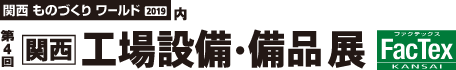 factexK19_logo01